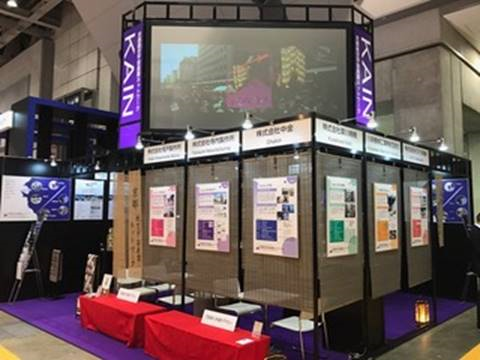 JA2016-KAIN booth